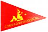 Companiehaven-logo